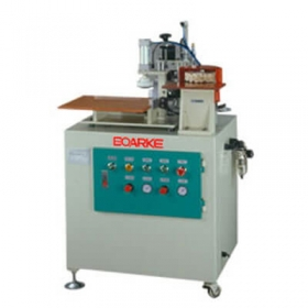 PC-I021 Model Corner Profiles Trimming Machine
